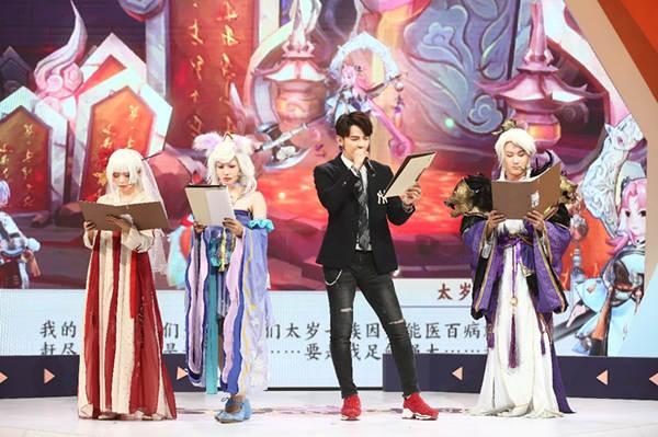 《次元优等声》第二季将回归,汪东城领衔大闹妖界