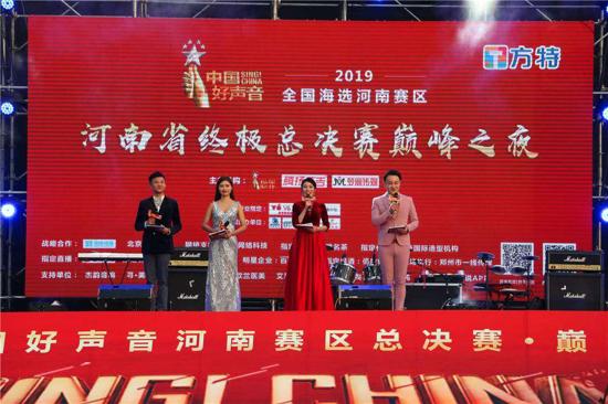 2019《中国好声音》河南赛区巅峰之夜圆满落幕 冠亚季军新鲜出炉