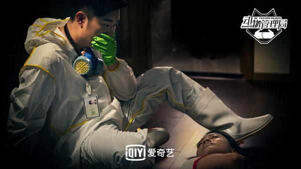 《动物管理局》开播引热议 陈赫王子文高能反转动物世界