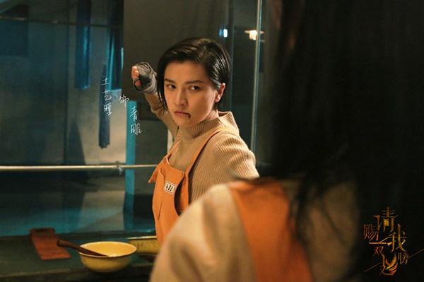 王艺曈《请赐我一双翅膀》饰霸气御姐 与鞠婧祎成欢喜冤家