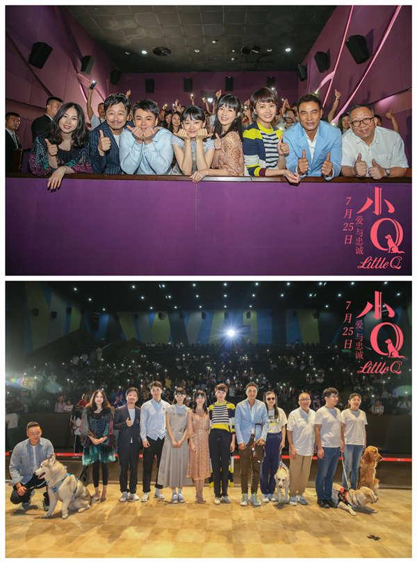 演员胡明出席了电影《小Q》北京首映礼