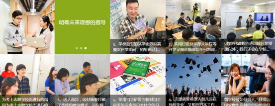 阳光日本语学校:为中国留学生搭建一个温馨的留学之家