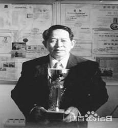中医世家——金普友教授