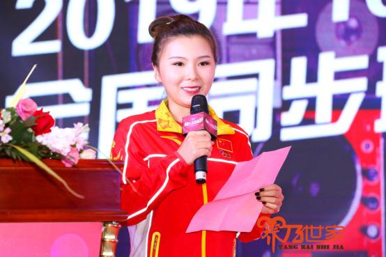 养乃世家杯广场舞之星(第一季)在南京启动