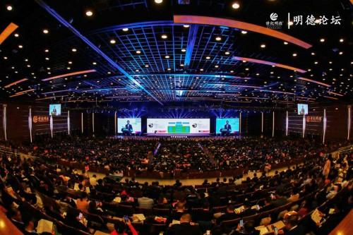中国教育明德论坛2019年年会在京召开 聚焦中国基础教育改革70年