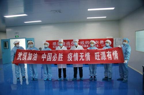 旺源集团捐赠105万元驼奶粉 为一线医务工作者保 驾护航