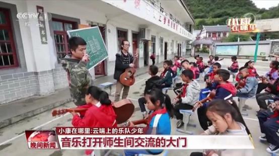 """从快手走红到频登央视新闻,贵州山区学生上演最特别版""""乐队的夏天"""""""