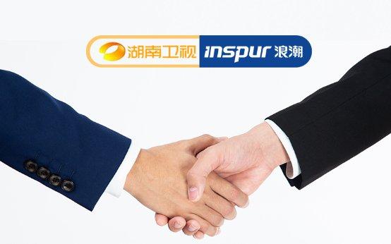 助力湖南省广播电视局网络建设,浪潮网络打造云平台方案